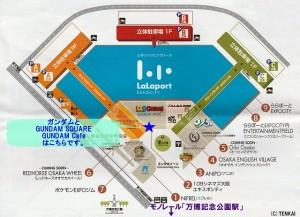 GUNDAMの地図_02