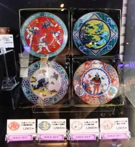 九谷焼小皿
