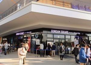 GUNDAM SQUARE SHOPとCafe
