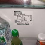 食品は冷凍したらずっと保存出来るのか?保存出来る期間は?