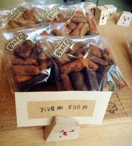 もちの木 油菓子