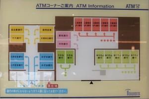 名古屋駅ATM配置図