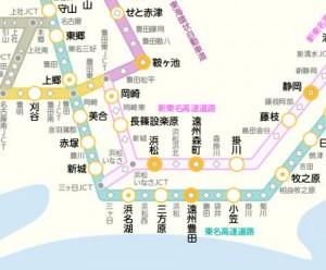 長篠設楽原PA場所の図