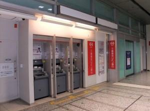 名古屋駅構内 東京三菱UFJ仮設コーナー
