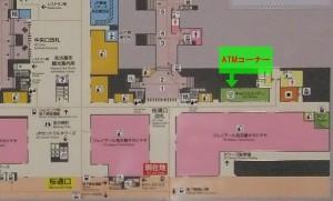 名古屋駅構内ATM 案内拡大図