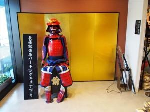 長篠設楽原PA下り記念写真コーナー