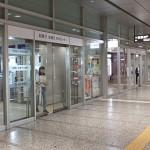 名古屋駅ATMの場所と時間は?ゆうちょや三井住友銀行のATMはあるのか?近いコンビニATMはどこ?