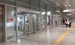 名古屋駅新ATMコーナー