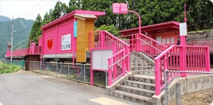 恋山形駅全景
