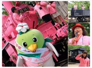 若狭鉄道ピンク色SLのお披露目会