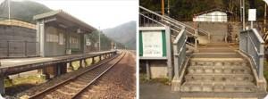 恋山形駅旧ホーム