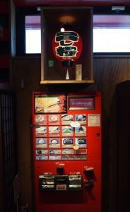 一蘭 食券販売機