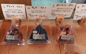 もちの木油菓子02