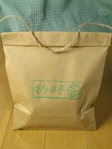 もちの木の紙袋