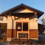 もちの木は蒲郡市の油菓子専門店!郷土のお菓子を守るのは若い美人店長さんでした!