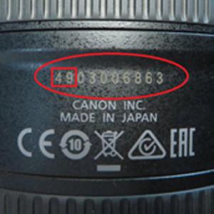 Canon 24-105 F4ⅡシリアルNo